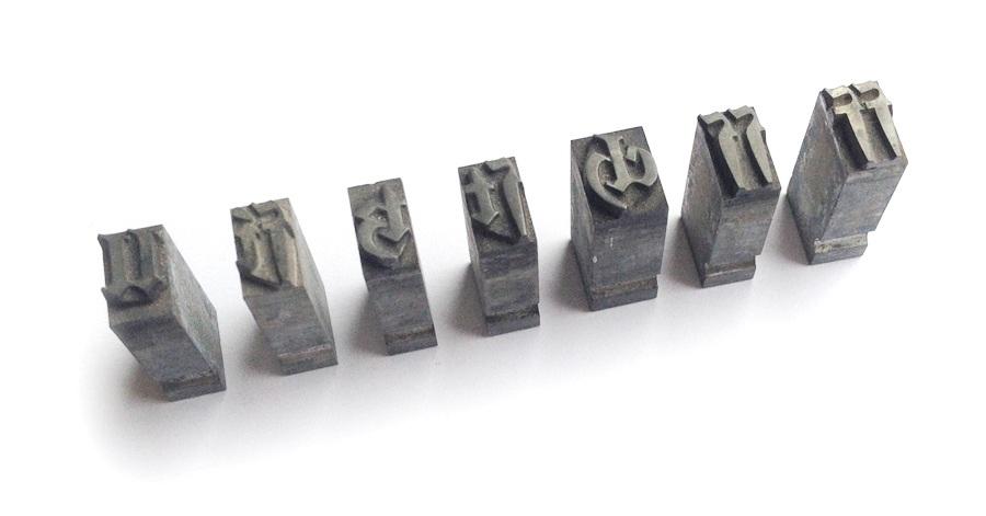 metalligatures-1.thumb.jpg.545d55f72c210
