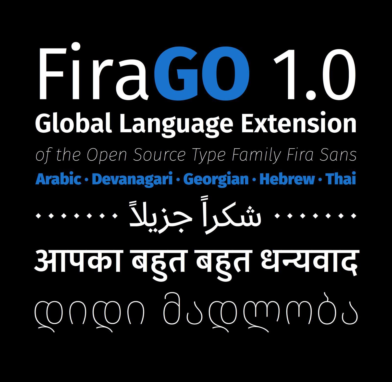 FiraGO: a new version of Fira Sans with extensive script