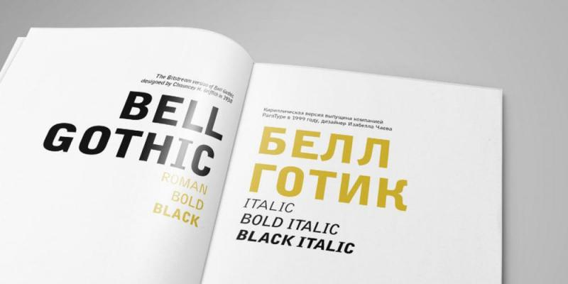 Franklin Gothic's Alternatives (2019) 🗄 - Typography/Font Lists