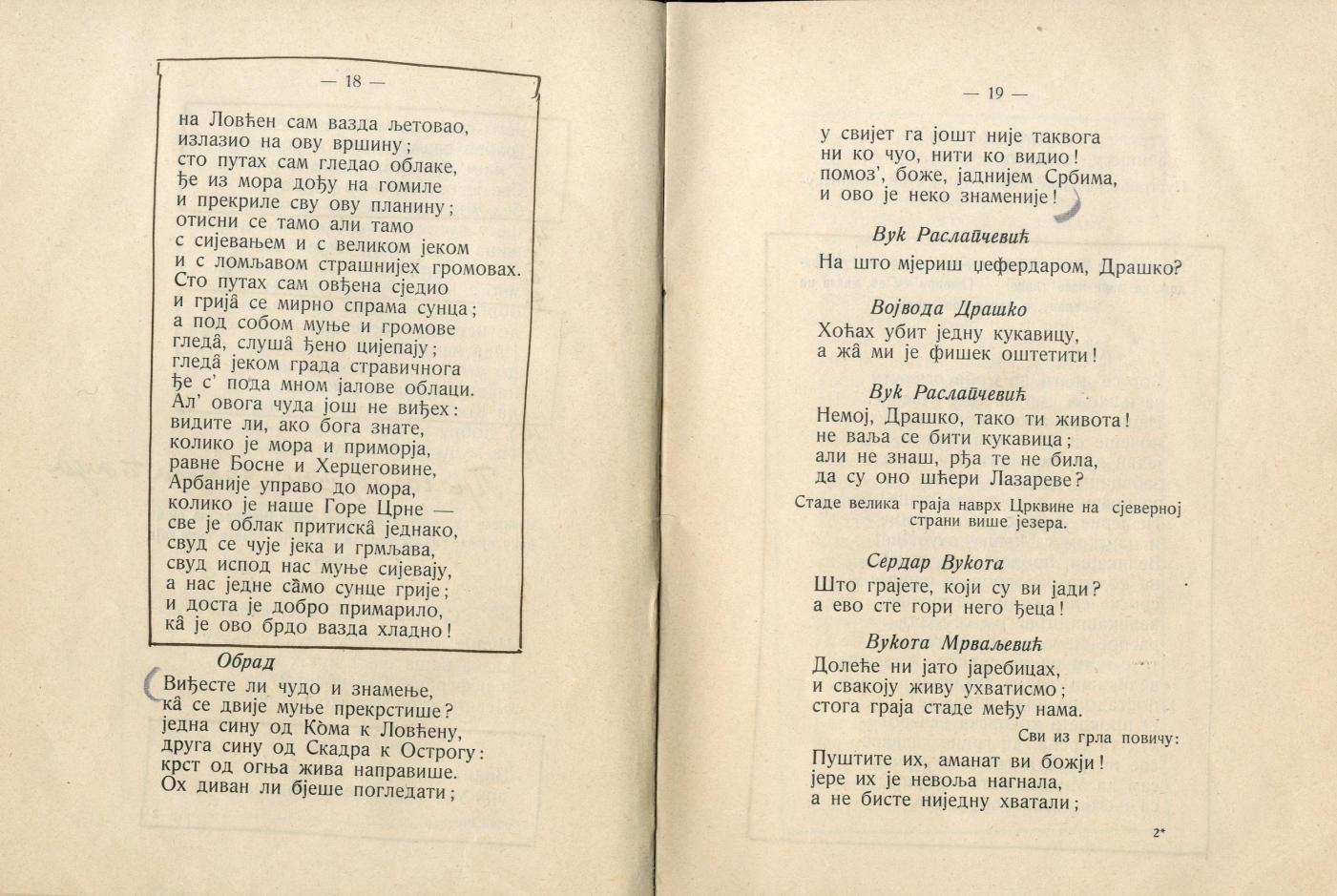 gorski-vijenac-1913-11.jpg