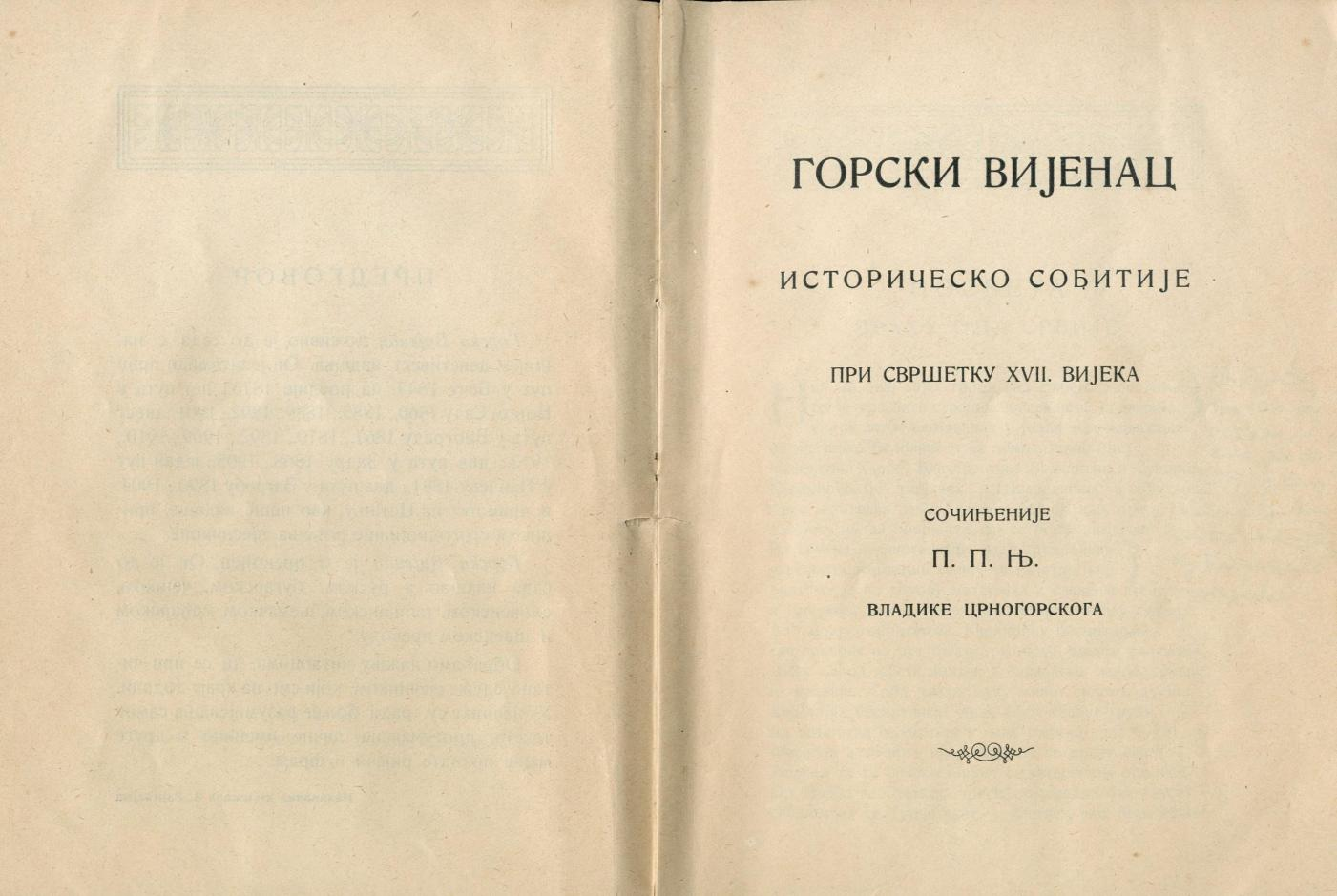 gorski-vijenac-1913-4.jpg