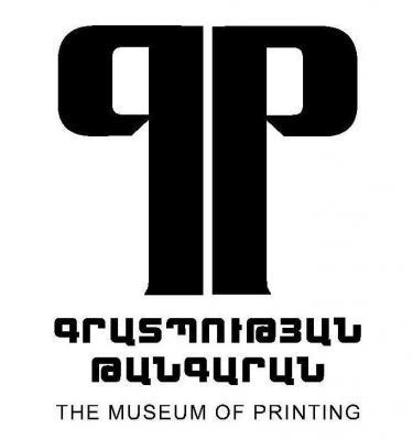 Museum of Printing Armenia