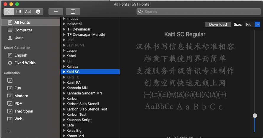 Screenshot 2020-06-04 12.03.25.png