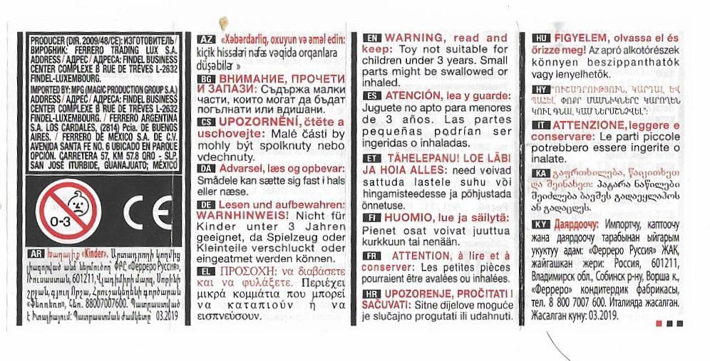 Message sheet side 1.jpg